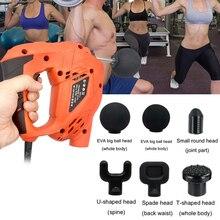 ليكتريك تدليك العضلات للبندقية ماسيغي عالية التردد تهتز العضلات الإغاثة الألم التدريب ممارسة الجسم الاسترخاء التخسيس