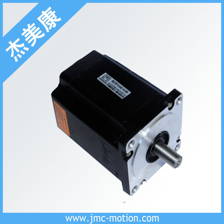 Factory direct two-phase stepper motor 86J18118-842 stepper motor for engraving machine 57 series motor drive two phase stepper motor for single axis output engraving machine 3d printing motor 57hs10044a4 l100