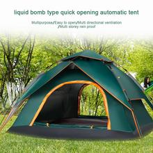 3-4 Person Automatic Throw Tent Outdoor Throwing Pop Up Waterproof Camping Hiking Large Family Tents Sun-proof Dual-Door Picnic new 3 4 automatic tent outdoor camping tent waterproof large family tents throwing pop up waterproof camping hiking tent