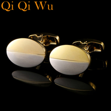 2017 New Brass Material Gemelos Fashion Exterior Golden Circle Design High Quality Mens Jewelry French Shirt Cuff Links