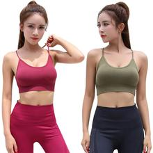 07b5da860fa00 New No Steel Ring Sports Bra Slim Fitness For Women Shockproof Sports  Underwear Women Gather Elastic