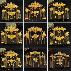 Image 1 - Truyền Thống Trung Quốc Phụ Kiện Tóc Phong Cách Vintage Trung Quốc Mũ Đội Đầu Mũ Trụ Vàng Trung Quốc Tóc Trang Sức Cô Dâu Thái Vật Trang Trí