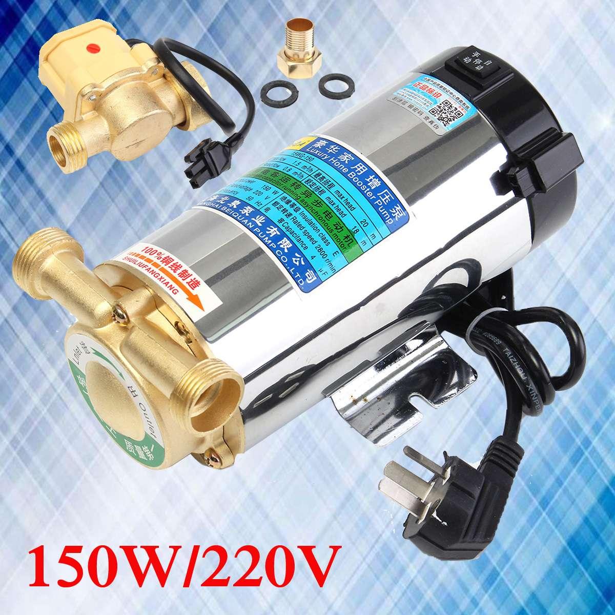 Мини 150 Вт Трубопроводный насос автоматический циркуляционный Водяной насос 220 В в/50 Гц Электрический насос давления повышающий насос для в...