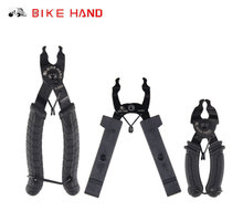 Bike Hand Master Link Pliers Chain Clamp Removal Repair Tool Road MTB Bicycle High Quality