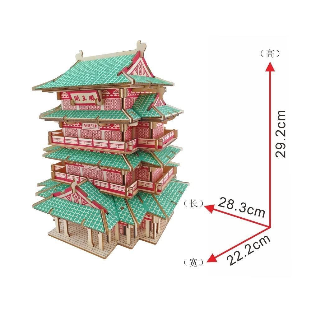 Nulong découpe Laser 3D en bois Puzzle 3D bois Puzzle Woodcraft Kit d'assemblage-Teng Wang tour avec 245 pcs pièces