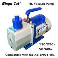 4 литров вакуумный насос мощная для YMJ и Novecel Q5 A5 вакуумное Расщепление машины ЖК дисплей пленка OCA ламинатор