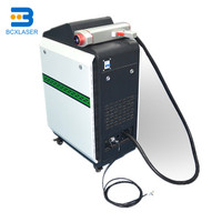 Laser paint removal machine with ipg fiber laser source with 220v power cord