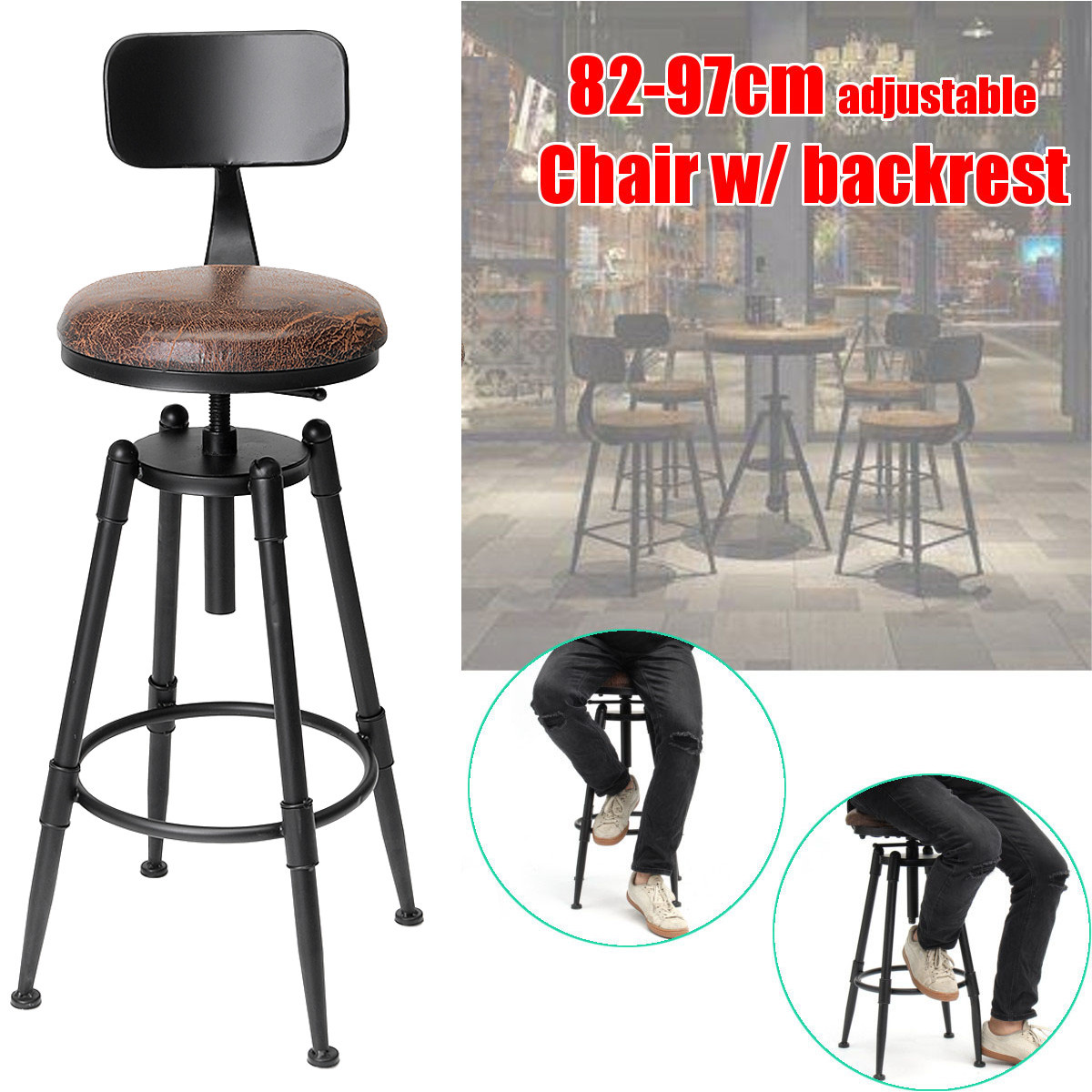 Adjustable Industrial Dining Chairs High Chair Bar Chair Retro Iron Leather Anti-slip Rotate Ergonomic Backrest Home Furniture