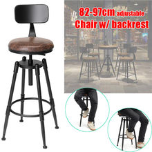 Adjustable Industrial Dining Chairs High Chair Bar chair Retro Iron leather Anti-slip Rotate ergonomic backrest Home Furniture(China)