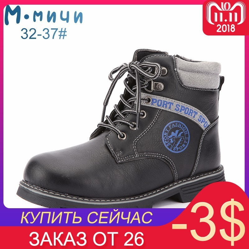 все цены на MMnun Winter Boots For Children Shoes For Boy Back To School Snowshoes For Children Fashion Boots For Boys Size 32-37 ML9880 онлайн