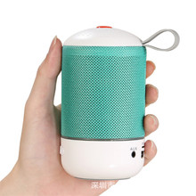 Wireless Bluetooth Loudspeaker Box Fabric Colorful Lighting Mini- Bassfull range speaker portable speakers