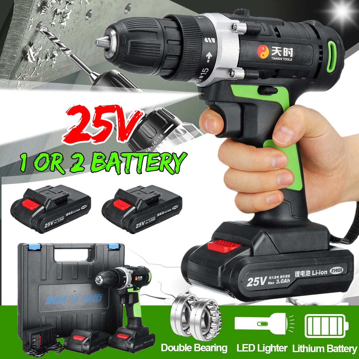 25V Rechargeable lithium battery electric screwdriver hand electric drill bits suitcase power tool lithium-ion power tools25V Rechargeable lithium battery electric screwdriver hand electric drill bits suitcase power tool lithium-ion power tools