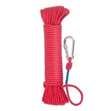 Магнит для рыбалки веревка 20 метров, нейлоновая плетеная веревка Тяжелая веревка с безопасным замком, диаметр 6 мм Безопасный и прочный