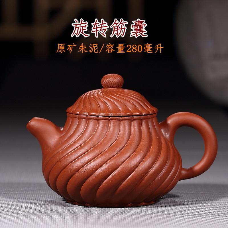 Yixing Raw Ore Full Manual Dark red Enameled Pottery Teapot Zhu Sha Rotating Tendon Sac In