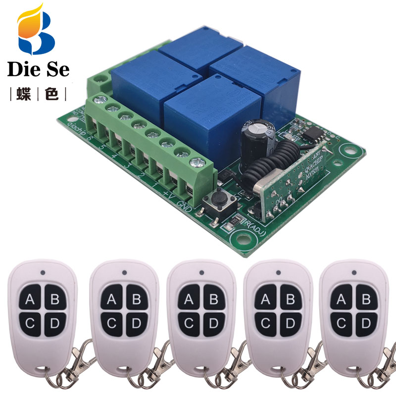 DC <font><b>12V</b></font> 10A <font><b>4CH</b></font> Remote Control Switch Wireless Receiver <font><b>Relay</b></font> <font><b>Module</b></font> for rf 433MHz Remote Garage Lighting Electric Curtain Switch image