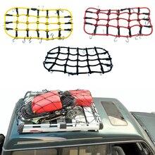 Радиоуправляемый автомобиль 1:10 Запчасти Аксессуары эластичная багажная сетка для осевой SCX10 90046 Tamiya CC01 RC4WD D90 D110 Traxxas TRX-4 рок-гусеничный