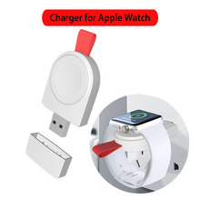 Wireless Charger For Apple Watch 4 USB Interface Portable Adapter Fast Dock for Series 3 2 1