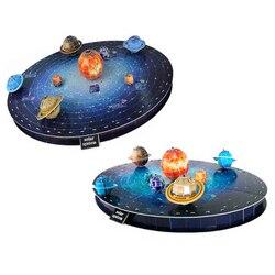 146 pçs 3d sistema solar puzzle conjunto planeta jogo de tabuleiro 3d papel diy jigsaw aprendizagem & educação ciência brinquedo idade 6 + presente aniversário
