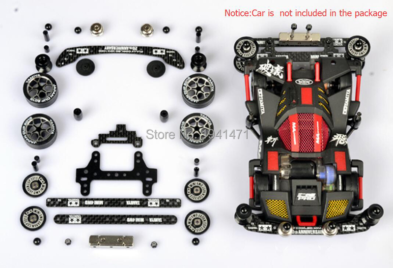 Free Shipping 1 Set FM Chassis Modification Spare Parts Set Kit With Carbon Parts For Tamiya Mini 4WD RC Car Model
