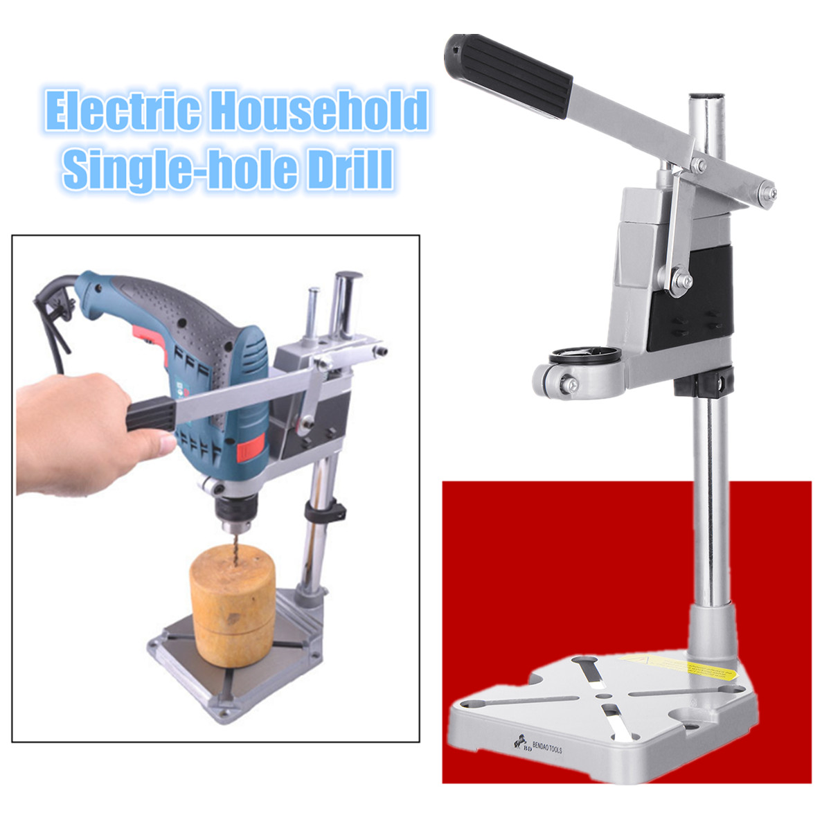 Single-hole Electric Drill Stand Carbon Steel Aluminum Adjustable For Woodworking Machine Household DIYSingle-hole Electric Drill Stand Carbon Steel Aluminum Adjustable For Woodworking Machine Household DIY