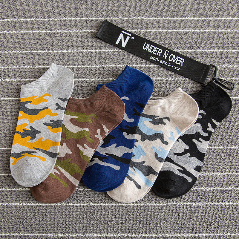 2019 New Fashion Unisex Socks Camouflage Style Cotton Mountaineering Cozy Socks Socks Spring Autumn Casual Sox Drop Shipping