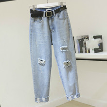 Vintage Boyfriend Jeans For Women High Waist Ripped Hole Denim Jeans Casual Mom Harem Jeans Woman Denim Pants
