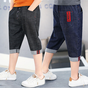 Hot Sale 2019 Kid Boys Shorts Blue Short Pants Denim Jeans Shorts Adjustable Elastic Waistband Trousers Summer Children Clothing 1