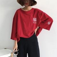 JOEYOUNG Summer Ulzzang Female Kawaii oversize T shirt Harajuku Fashion Casual Cat Tees Tops Women Chic Vintage Red T Shirts