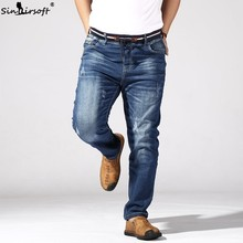 SINAIRSOFT Men's Loose Jeans Skateboard Jeans Loose Pants Jeans Hip Hop Men's Advertising Rap Jeans 4 Seasons Large Size 2XL-8XL