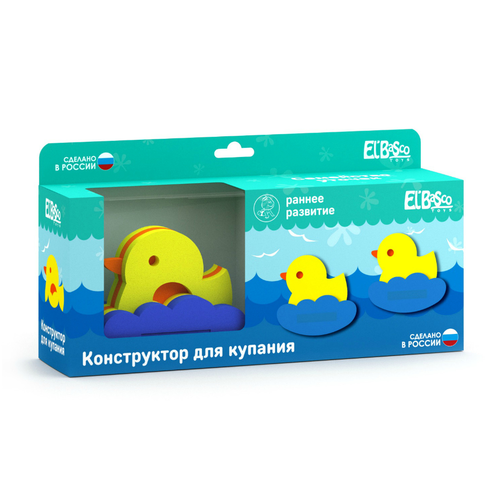 Bath Toy El Basco 03-003 Bathing Bath toys for bathroom on suckers Rubber Duck Doll Kids bath toy tomy 3965959 bathing bath toys for bathroom on suckers rubber duck doll kids