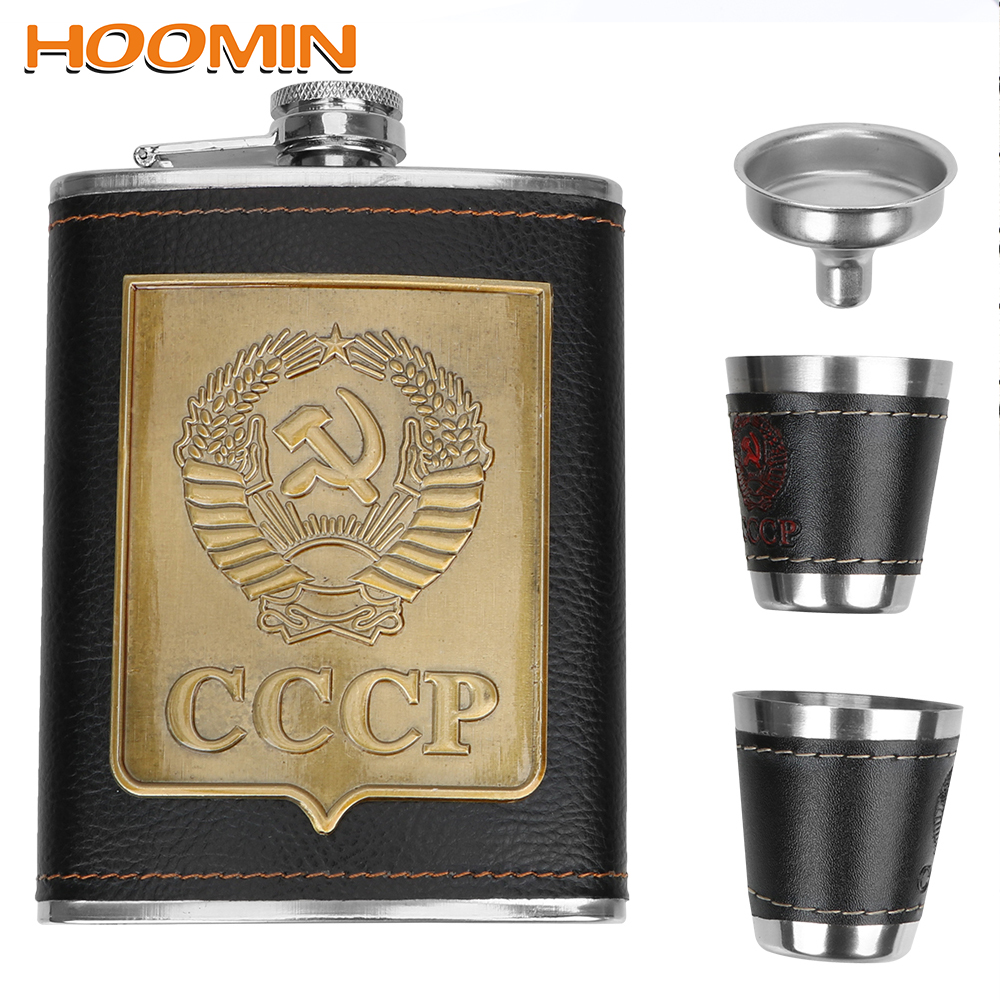 HOOMIN 8oz Stainless Steel Hip Flasks Alcohol Wine Container Whisky Vodka Bottle Kit with Cups Funnel CCCP Pattern Drinkware