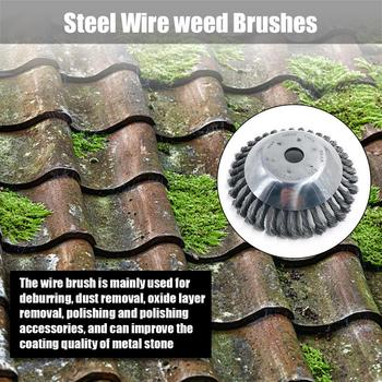 25MM Aperture 8 Inch Steel Wire Weeding Brush Twisted Wire Bowl Type Rotating Wire Wheel