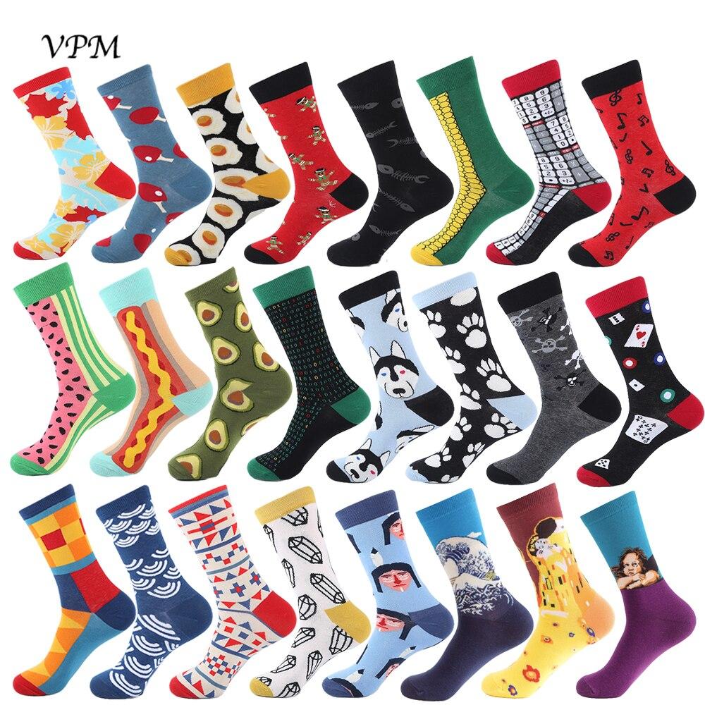 VPM Colorful Men's Socks Harajuku Colorful Happy Funny Skull Egg Avocado Zebra Causal Cotton Socks For Wedding Christmas Gift
