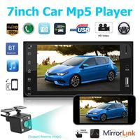 VODOOL 2 Din 7 Touch Screen HD Car Radio Stereo MP5 Player FM AUX USB Bluetooth Autoradio Multimedia Player For Toyota Corolla