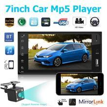 VODOOL 2 Din 7 Touch Screen HD font b Car b font font b Radio b