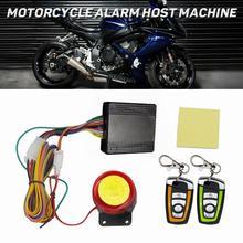 Мотоциклетная Сигнализация Противоугонная охранная сигнализация защита пульт дистанционного управления 150 м Универсальный Скутер Чоппер Мотор велосипед