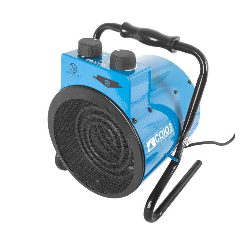 Electric heat gun SOYUZ TPS-2027 electric planer soyuz rus 1086