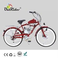 SHIMANO 6 скоростей 50CC газовый двигатель для велосипеда OR-23PG03