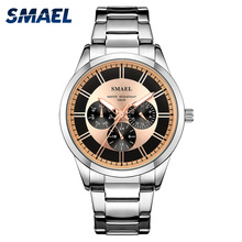 Men Watch Fashion SMAEL Military Waterproof Clock Auto Casual Quartz Wristwatches 9602 Gift reloj hombre