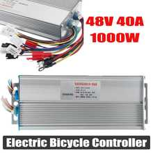 48V 1000W Electric Bicycle Brushless Speed Motor Controller For E-bike & Scooter Car Inverters(China)