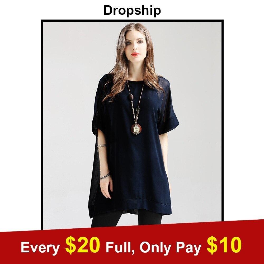 Dropship Plus Size Women T Shirts 2019 Summer New Fashion O Neck Pullover Big Size Half Sleeve Loose Female Chiffon T Shirt Tops
