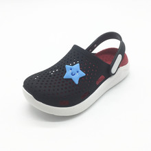Детские летние тапочки для мальчиков; обувь для сада; Массажная стелька; резиновые пляжные сандалии; обувь для детей; US11-3 для мальчиков; EU30-35