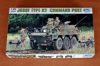 Trumpeter 00326 1/35 JASDF Type 82 Command Communication Car Plastic Model Kit