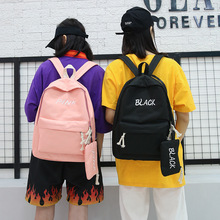 Female Bag High School Students backpack Ins Ultra-Fire Wild Simple Girls Cool Shoulder