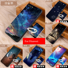 Silicon Case For Huawei Y6 2018 y7 prime p8 lite 2017 nova 2 plus Case Cover Huawei p10 Lite honor 6a 6c pro Case Ring Cover silicon case for huawei y6 2018 y7 prime p8 lite 2017 nova 2 plus case cover huawei p10 lite honor 6a 6c pro case ring cover