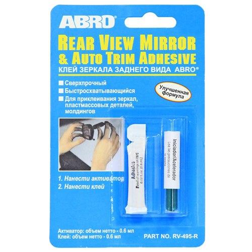 Glue for rear view mirrors ABRO (6 ml) hd 5android dual lens gps wifi hd 1080p car dvr rear view mirror dash cam camera car rear mirror dvr android 5 dual lens car