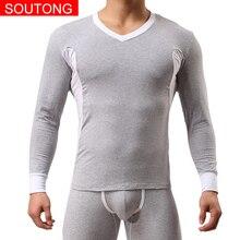 Soutong Underwear Men Winter Men Thermal Underwear Sets Men Long Johns Warm Cotton Long Johns Sets Men qkt02