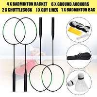 4pcs/set Training Badminton Racket Racquet with Carry Bag Badminton Set Sport Equipment 2 Shuttlecock +6 Ground Anchors