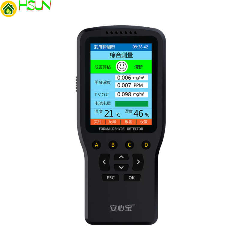 Third generat WP6930S-2 Formaldehyde detector TVOC HCHO PM2.5 Household PM2.5 detection Indoor air quality monitoring Haze MeterThird generat WP6930S-2 Formaldehyde detector TVOC HCHO PM2.5 Household PM2.5 detection Indoor air quality monitoring Haze Meter