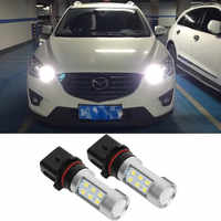 2Pcs For Mazda CX-5 CX5 CX 5 2013 P13W PSX26W Car High Power LED Bulbs Daytime Running Light Fog Lamp Drl Lights